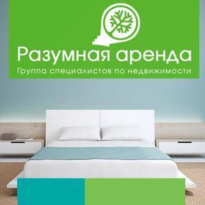 Аренда квартир и офисов Менделеевска