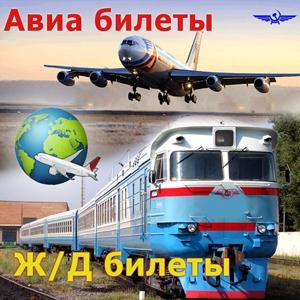 Авиа- и ж/д билеты Менделеевска