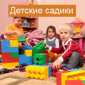 Детские сады Менделеевска