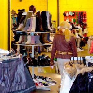 Магазины одежды и обуви Менделеевска