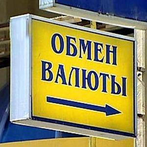 Обмен валют Менделеевска