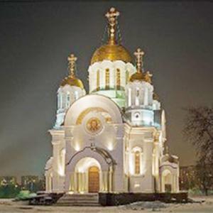 Религиозные учреждения Менделеевска
