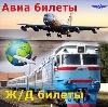 Авиа- и ж/д билеты в Менделеевске