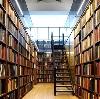 Библиотеки в Менделеевске