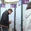 Центры занятости в Менделеевске