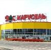Гипермаркеты в Менделеевске