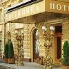Гостиницы в Менделеевске