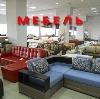 Магазины мебели в Менделеевске