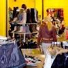 Магазины одежды и обуви в Менделеевске
