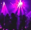 Ночные клубы в Менделеевске