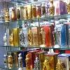 Парфюмерные магазины в Менделеевске