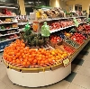 Супермаркеты в Менделеевске