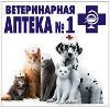 Ветеринарные аптеки в Менделеевске