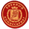 Военкоматы, комиссариаты в Менделеевске