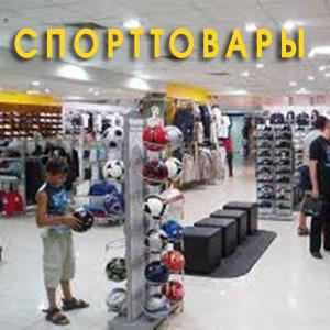 Спортивные магазины Менделеевска